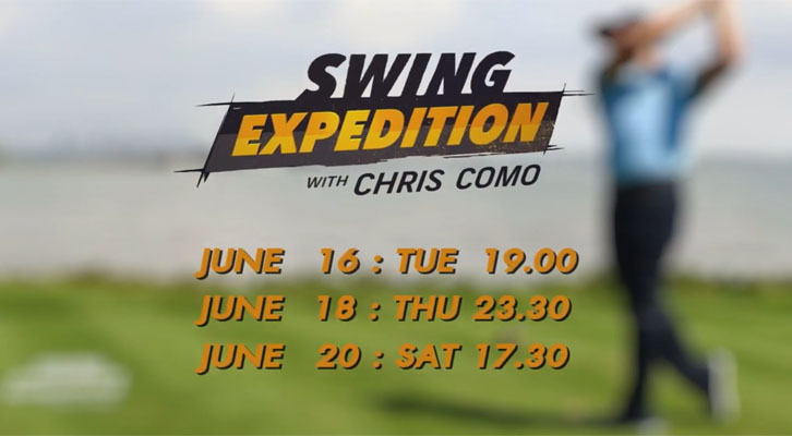 Swing Expedition