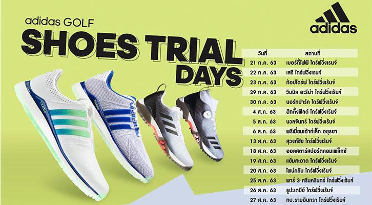 adidas golfขนขบวนรองเท้ารุ่นใหม่พร้อมบุก15สนามไดร์ฟทั่ว กทม.