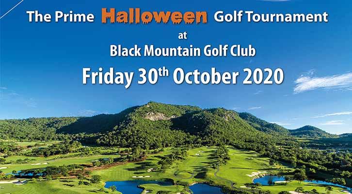 30 ตุลาคมนี้ ออกรอบใน ธีมฮาโลวีน ณ สนามกอล์ฟ Black Mountain