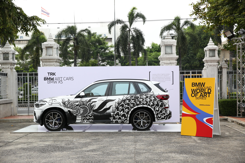 ฉลอง  70 ปี  ความสัมพันธ์ทางการทูตไทย-ลาว ด้วยงานศิลปะบนรถ บน BMW X5