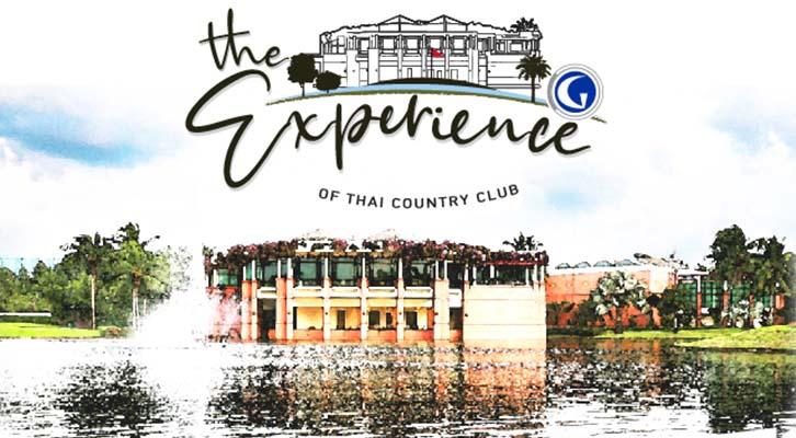 สมัครแข่งขัน The Experience of Thai Country Club