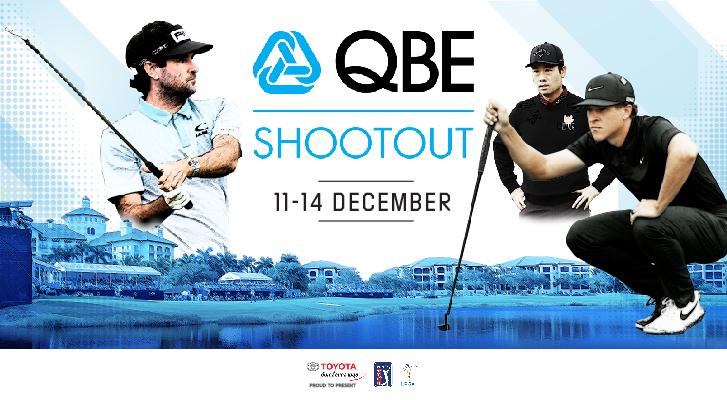 ถ่ายทอดสดQBE Shootout  11-14 ธันวาคมนี้