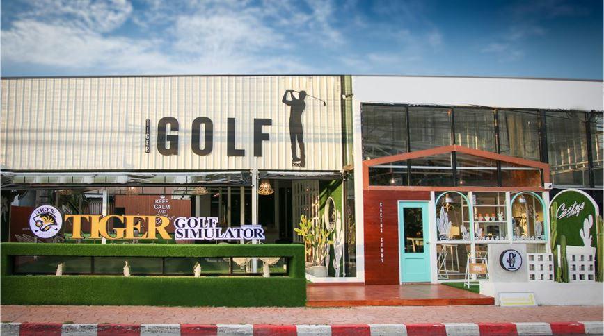 เปิดแล้ว! Tiger Golf Simulator แห่งแรก แห่งเดียว ทันสมัยที่สุดบนเกาะภูเก็ต แทคทีมโปรชั้นนำพร้อมให้บริการแบบครบวงจร