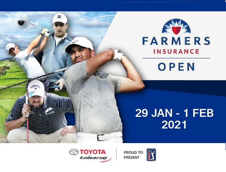 ถ่ายทอดสด PGA TOUR Farmers Insurance Open