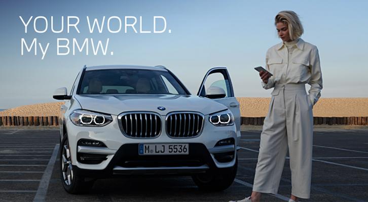 เปลี่ยนโลกทั้งใบให้อยู่ในมือด้วย My BMW App
